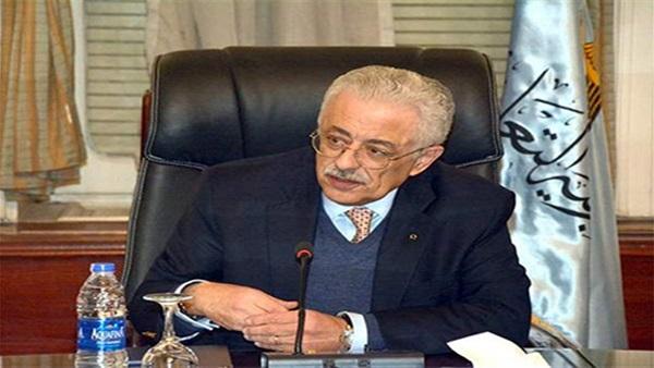 عاجل  وزير التربية والتعليم يصدر قرارا وزاريا هاما