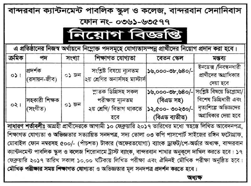 Bandarban Cantonment Public School and College - recruited circular