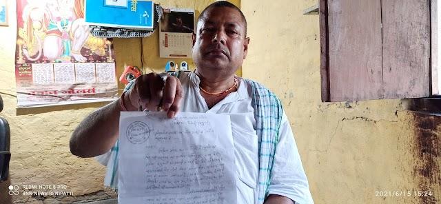 विवादित भूमि पर बिजली पोल-तार लटका देने का आरोप