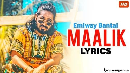 maalik lyrics emiway