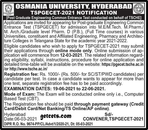 TS PGECET notification 2021-2022, Apply online last date, eligibility