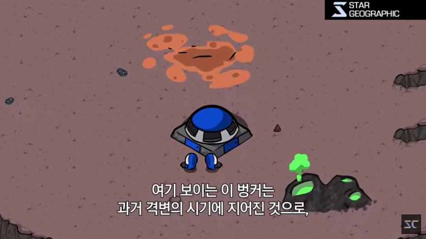 스타크래프트 역사상 오피셜로 인정받는 명소 - 꾸르