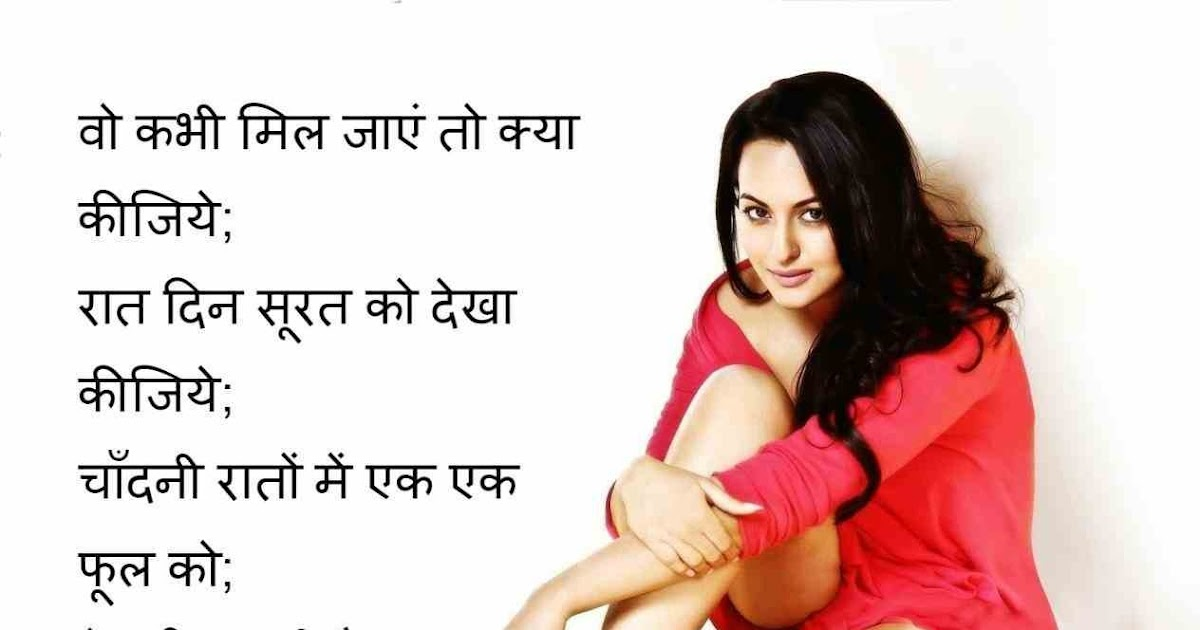 Cute Love Sms for Girlfriend in Hindi - Hindi Sms Funny