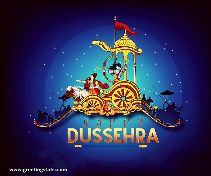 Dussehra Wishes in Hindi, Vijayadashami Images, Dussehra quotes.