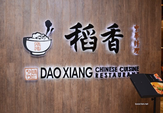 Dao Xiang Chinese Restaurant @ Nexus Bangsar South
