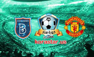 نتيجة مباراة مانشستر يونايتد وباشاك شهير في دوري أبطال أوروبا الثلاثاء 24-11-2020