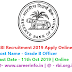 RBI Grade B 2019 Notification PDF: RBI Officer Applications For 199 Vacancies