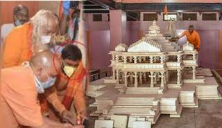 अयोध्या : राम जन्मभूमि के मुख्य पुजारी समेत 16 पुलिसकर्मी भी संक्रमित   #NayaSaveraNetwork