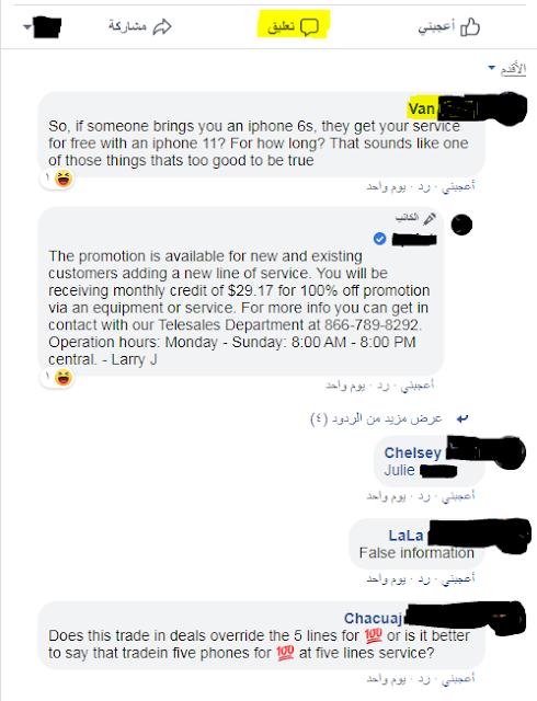 أسرار التسويق الإلكتروني من خلال الفيسبوك Facebook affiliate marketing strategies