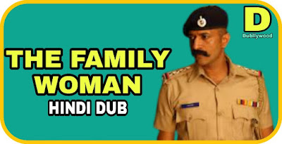 The Family Woman Hindi Dubbed Movie