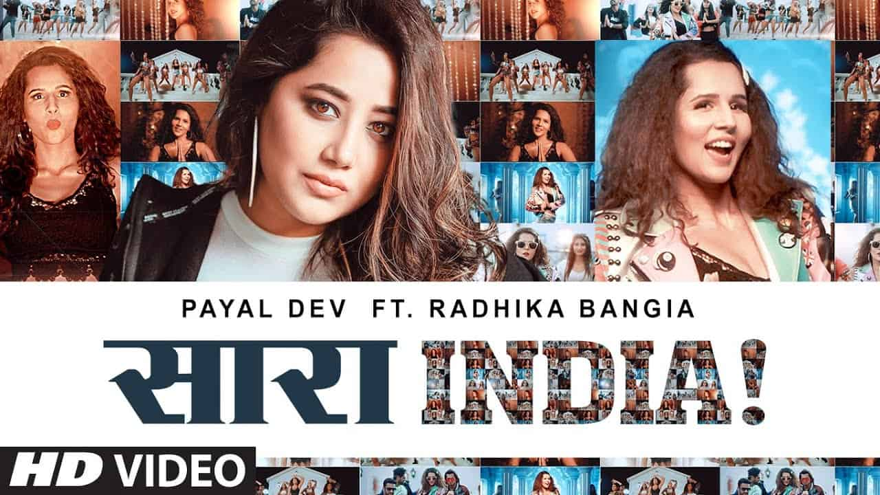 Saara India Lyrics - Payal Dev