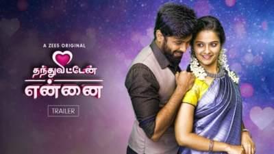 Thanthu Vitten Ennai (2020) Tamil Web Series Season 1 Free Download