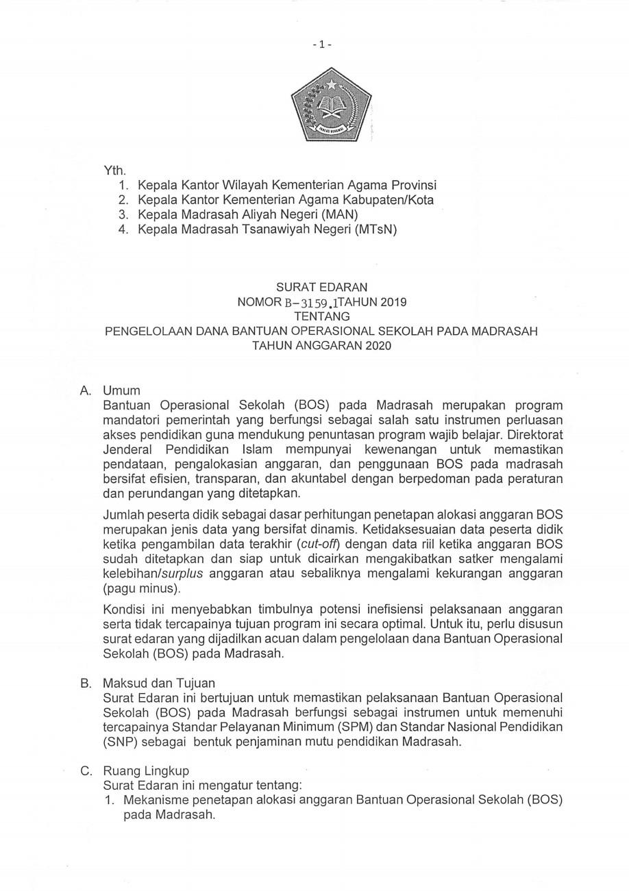 Surat Edaran Tentang Pengelolaan Dana Bos Pada Madrasah