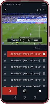 WATCHED apk, مشاهدة قنوات BEIN SPORTS, تطبيق مشاهدة القنوات, تطبيق مشاهدة المباريات