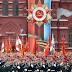 Έτσι γιόρτασε σήμερα η Ρωσία της 72η επέτειο ήττας της ναζιστικής Γερμανίας!