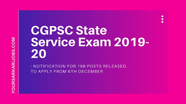CGPSC State Service Exam 2019-20