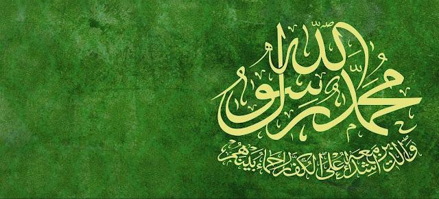 Lirik Syiir Qoshidah Habibi Anta Wa Anta Arab dan Latin