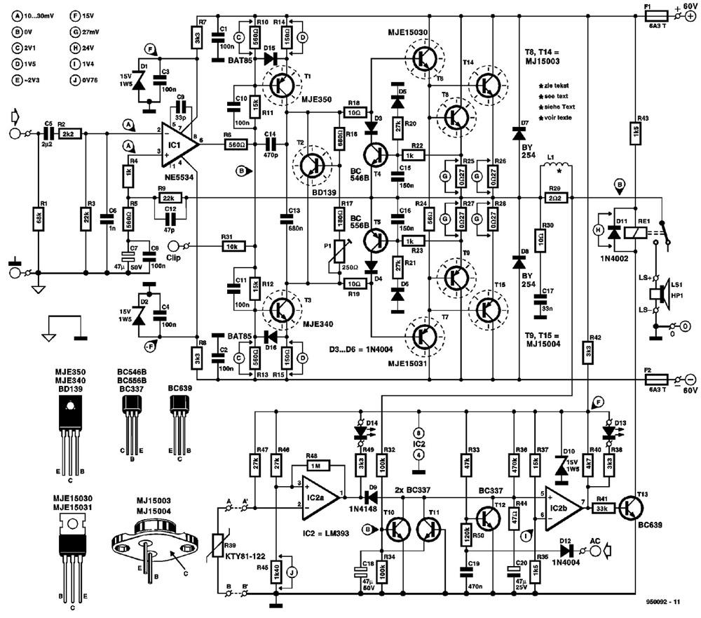 rangkaian power amplifier 300 watt dengan protector