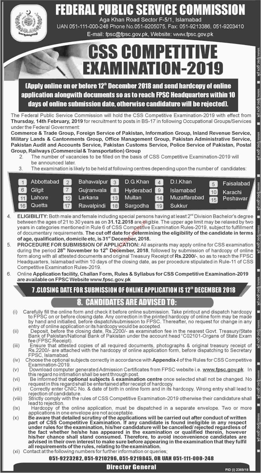 CSS Competitive Examination Newspaper Image