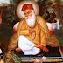 Shri Guru Nanak Dev Ji Quotes