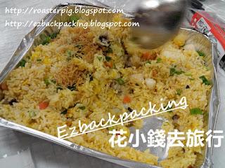鹹蛋菇粒珍珠帶子炒飯
