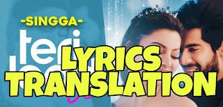 Teri Load Ve Lyrics Translation in Hindi (हिंदी) – Singga | Urvashi Rautela
