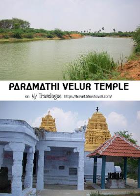 Paramathi Velur Temple Bhimeswarar