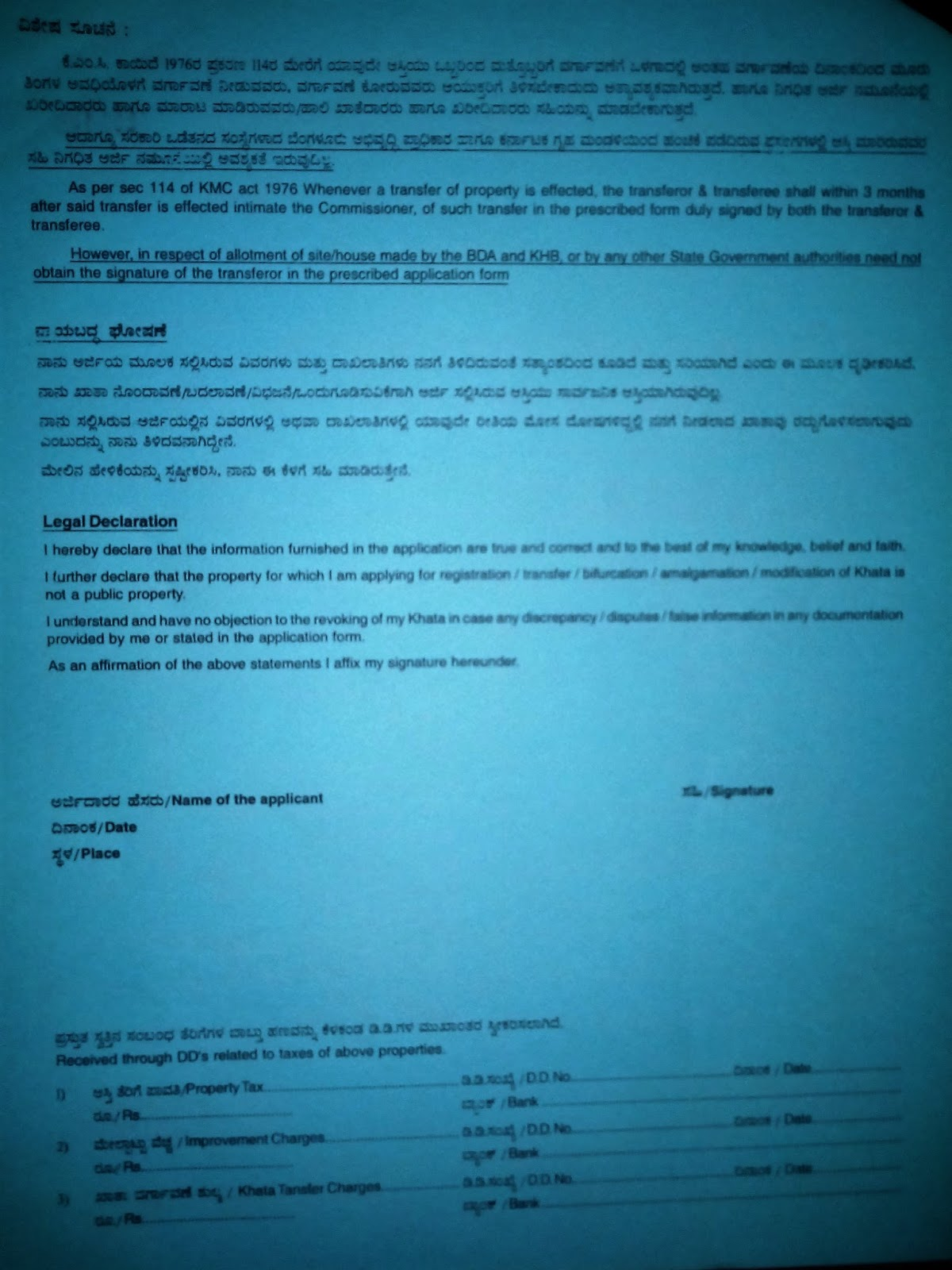 Thinkbangalore Bbmp Khatha Application Transfer Form And