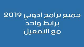 موقع ابداع سوفت وير عربي المهندس محمد الوسماني