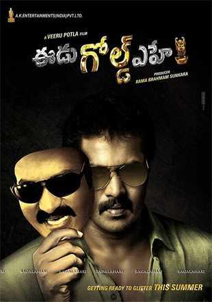 Eedu Gold Ehe 2016 Hindi Dubbed Movie Download HDRip 720p