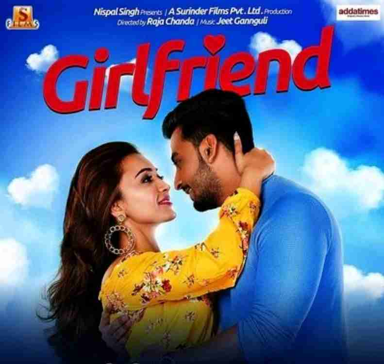 MON KHARAP E BRISTI | GIRLFRIEND | SOHAM NAIK | GUITAR CHORDS