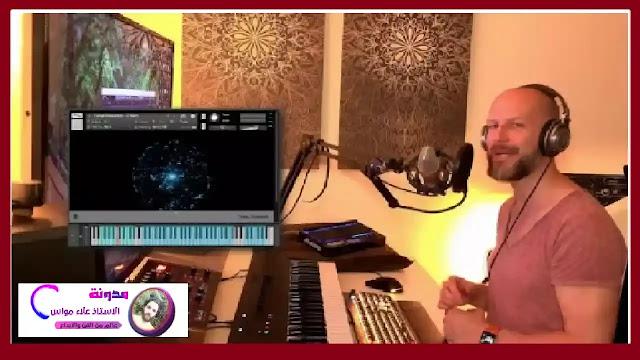 تحميل برنامج معالج الصوت Alex Pfeffer – Tonal Downers (KONTAKT) مجانا