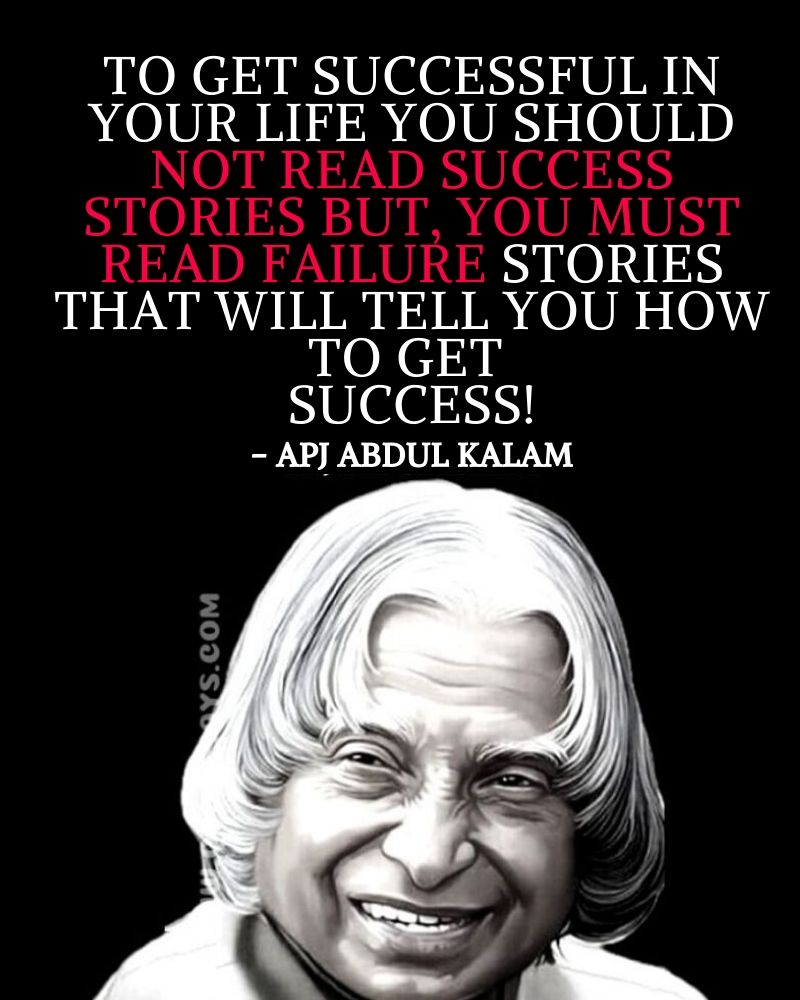 Quotes to be strong, Abdul Kalam Quotes Quotes, Quotes how to be strong