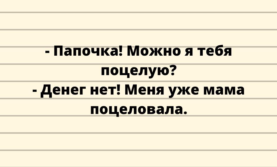 ТОП-15 Смешных Анекдотов В Картинках
