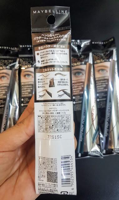 Chì kẻ mày Maybelline Fashion Brow Ultra Fluffy, Hàng nội địa Nhật