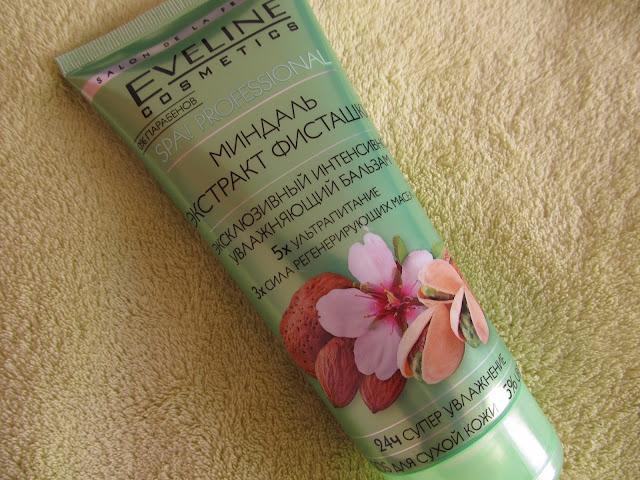 інтенсивно зволожуючий бальзам для тіла з мигдалем і екстрактом фісташки від Eveline Cosmetics з серії SPA! Profesional