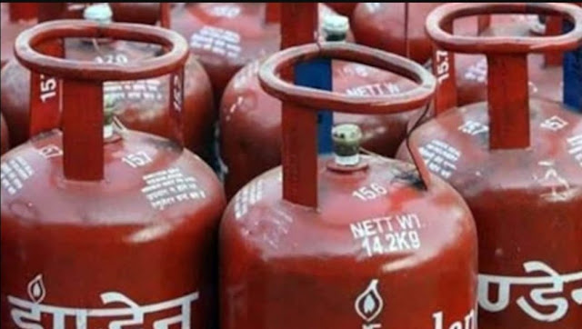 LPG Gas cylinder booking New number-