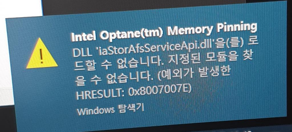 Alienware Command Center Oc Controls
