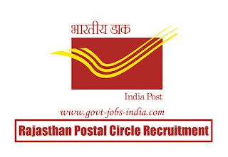 Rajasthan Postal Circle GDS Recruitment 2020
