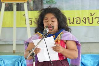วันภาษาไทยแห่งชาติ 2562