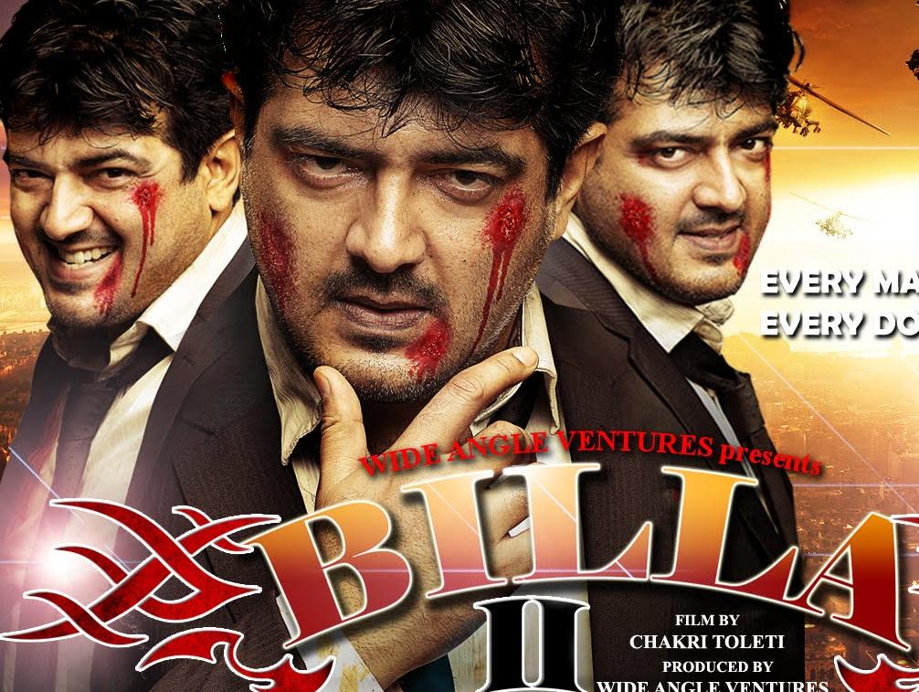 Billa 2 hd Movie Free download