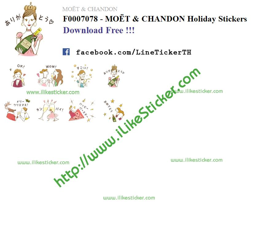 MOËT & CHANDON Holiday Stickers