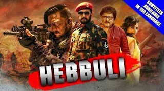 image Hebbuli 2018 Hindi Dubbed Full Movie Watch Online HD Print Free Download