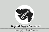 Download Gujarat Rozgaar Samachar (18-March-2020)