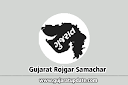Download Gujarat Rozgaar Samachar (25-June-2020)