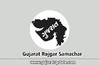 Download Gujarat Rozgaar Samachar (11-March-2020)