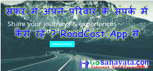 RoadCast App