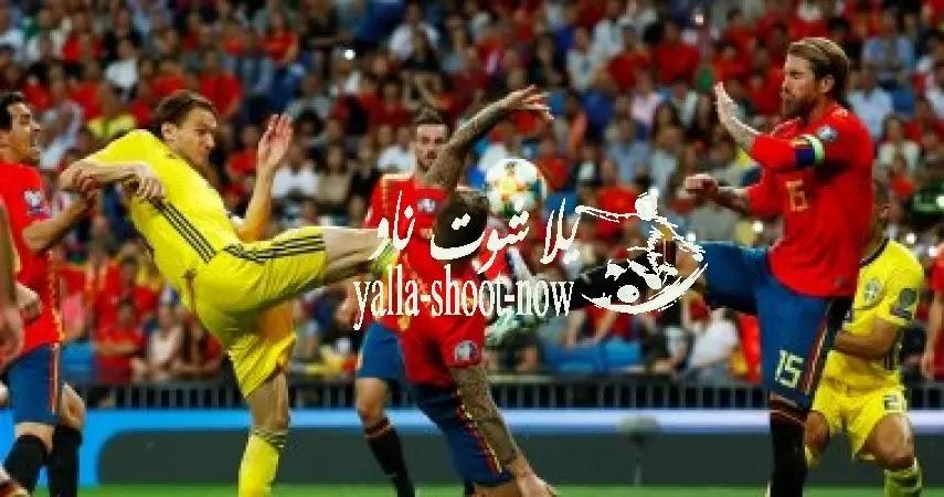 موعد مباراة اسبانيا وسويسر في دوري الامم الاوروبية اليوم
