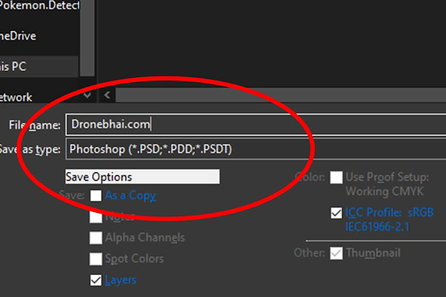 Save your Adobe Photoshop files.