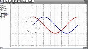 تحميل برنامج fx draw  مع التفعيل للكمبيوتر لرسم الأشكال الهندسية لأول مرة بالعربي